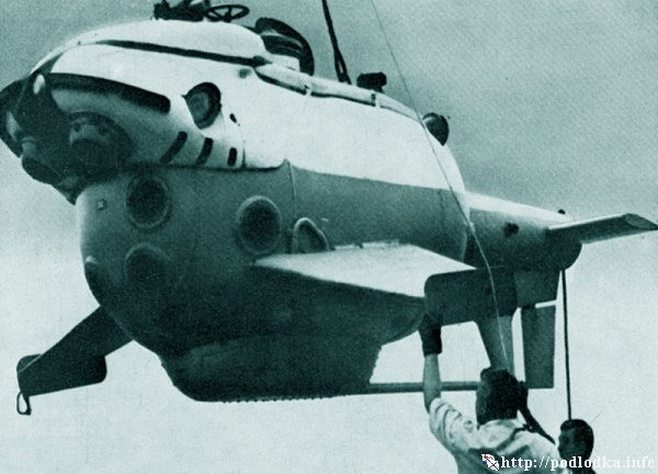 Буксируемый подводный аппарат