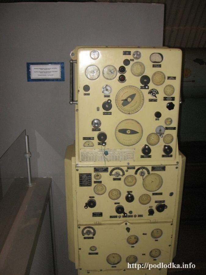 Прибор управления торпедной стрельбой ПУТС