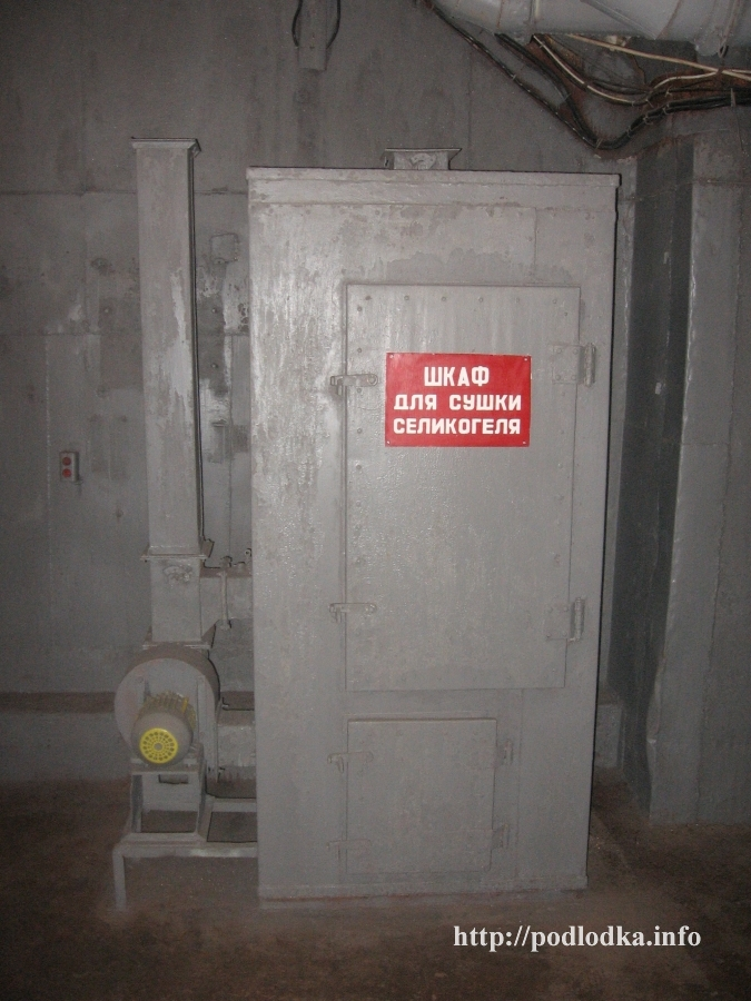 Шкаф для сушки селикагеля
