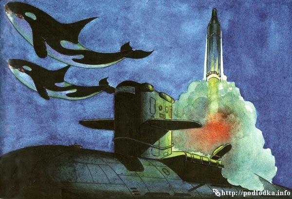 Подводный пуск ракет подводной лодки