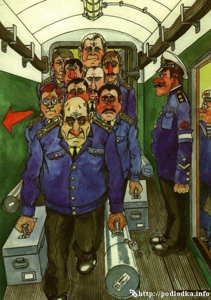 Штабные офицеры