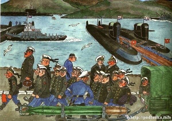 Будни подводников