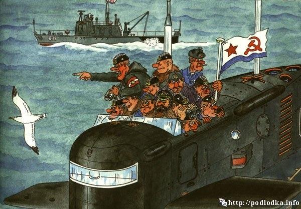 Экипаж подводной лодки на переходе