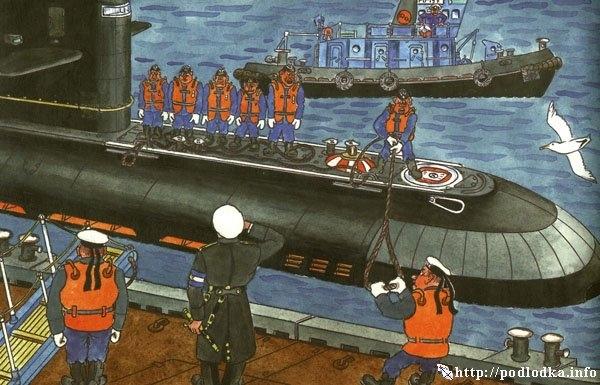 Встреча подводной лоди в базе