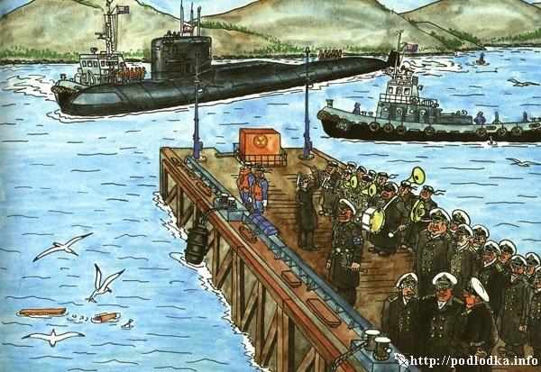Торжественная встреча подводной лодки