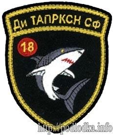 18 Ди ТАПРКСН СФ