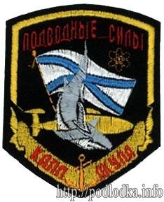 Подводные силы КАПЛ Акула