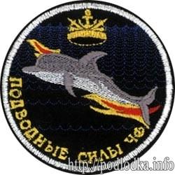 Подводные силы ЧФ (шитой)