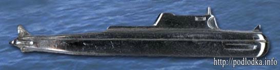 Значок подводной лодки