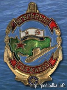 Ягельный Гаджиево