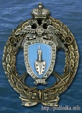 Северный флот. Дивизия ПЛ
