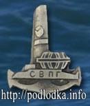 Содружество ветеранов подводников Гаджиево