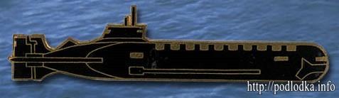 Ракетный подводный крейсер стратегического назначения Тайфун