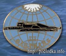 3-ая флотилия подводных лодок