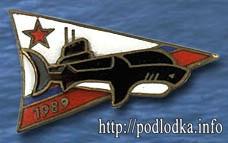 Атомный подводный крейсер Акула 1989 год
