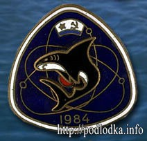 РПКСН проекта 941 «Акула» 1984 год