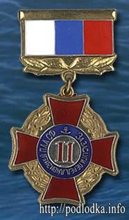 Заслуги перед 11 дивизией ПЛА СФ