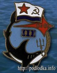 РПКСН проекта 941 «Акула» 1984-1989 гг.