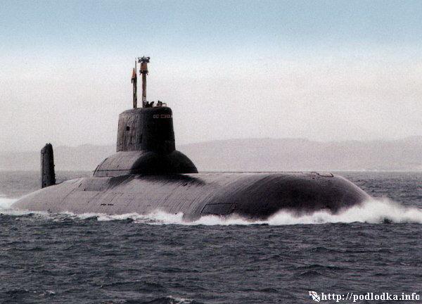 Ракетный Подводный Крейсер Стратегического Назначения проекта 941