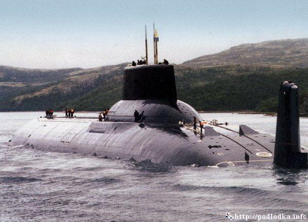 РПКСН проекта 941