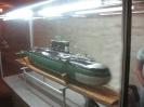 Модель субмарины