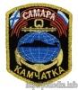 Подводная лодка Самара Камчатка