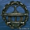 Знак-Подводная лодка