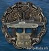 3-ая флотилия ПЛ