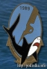 Подлодка Акула 1989 год