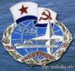 Краснознамённый северный флот ПЛ