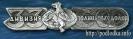 33 дивизия подводных лодок СФ
