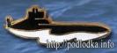 Ракетный подводный крейсер стратегического назначения Акула