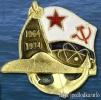 Атомная подводная лодка 1964-1974