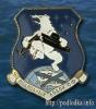 33 дивизия подводных лодок Северного флота
