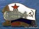 5-я в серии атомная подводная лодка проекта Антей