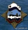 Подводная лодка Акула КСФ 1987 год