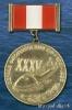 1 флотилия АПЛ СФ 1961-1996гг