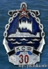 30 лет КСФ