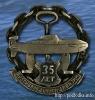 35 лет противолодочной дивизии