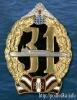 31-я дивизия подводных лодок. 1961 год