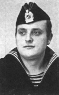 Куст Алексей Дмитриевич 1946-1995