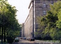 Здание ЦКБ МТ Рубин