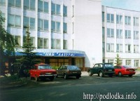 Здание ЦКБ Лазурит