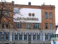 Главное здание Дальзавода