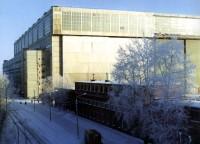 Главное здание Центра судоремонта  Звездочка