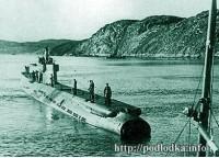Краснознамённый северный флот в